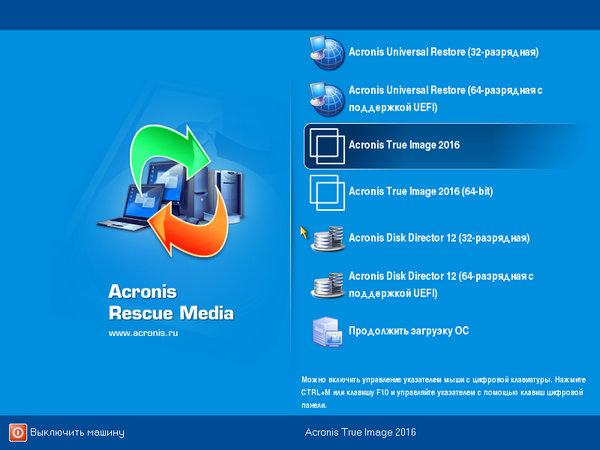 acronis true image 2016 universal restore mega