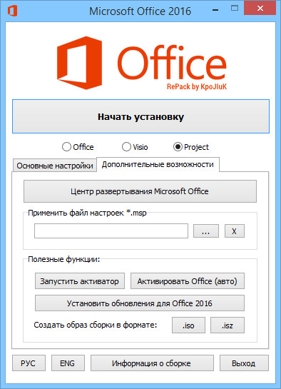 how to create a contents in word 2016