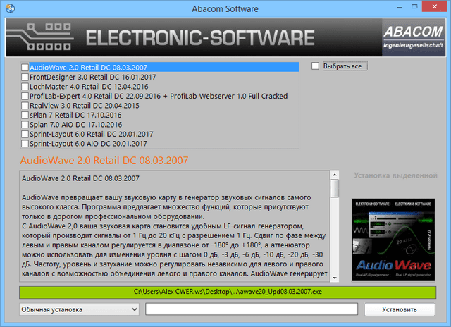 Abacom Electronics Software