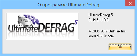 UltimateDefrag