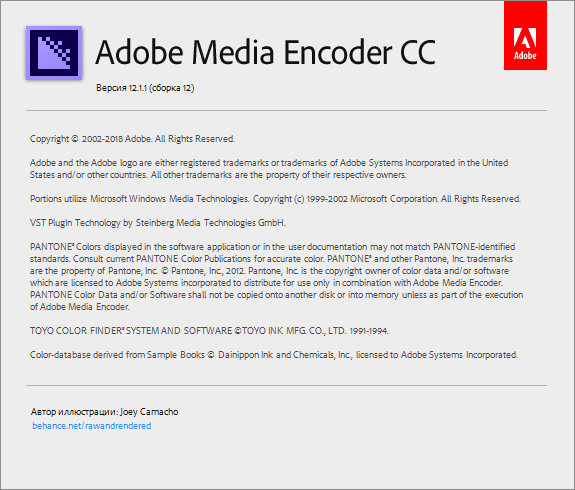 Adobe Media Encoder CC 2018