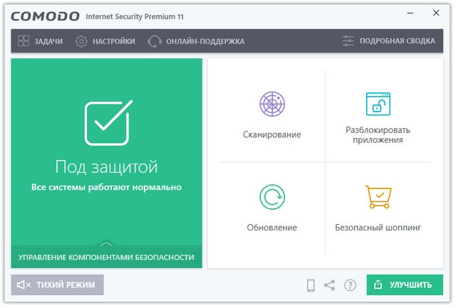 Comodo Internet Security Premium