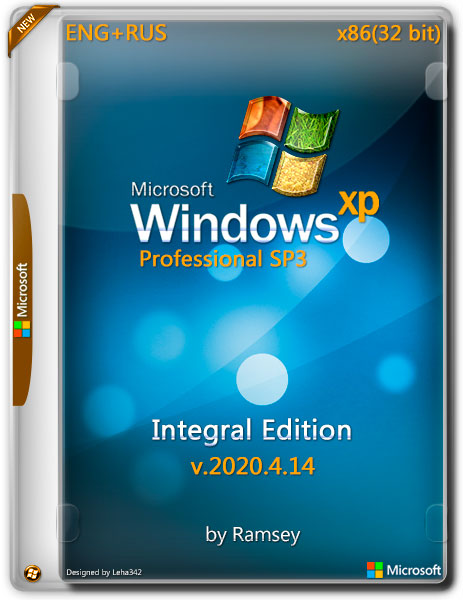 Windows XP Professional SP3 Integral Edition
