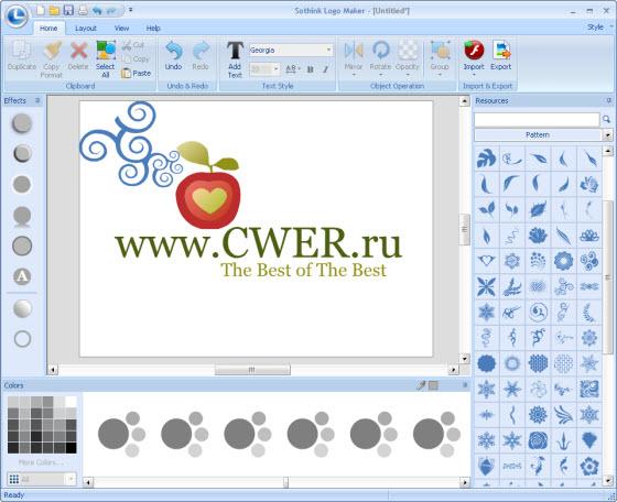 как создать свой логотип бесплатно - фото 11
