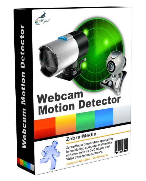 слежение движение программа камера