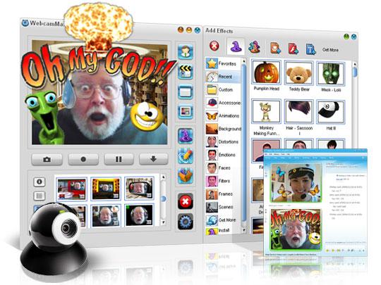 программа Webcam - фото 5