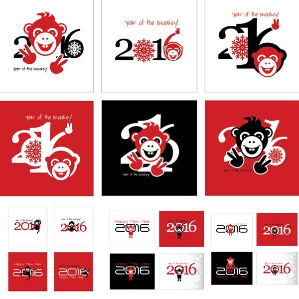 Векторные обезьянки и надписи: символ 2016 года
