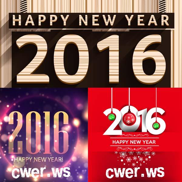 Креативные фоны и надписи к 2016 году. Часть 2