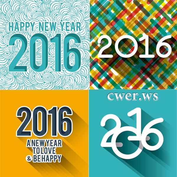 Креативные фоны и надписи к 2016 году