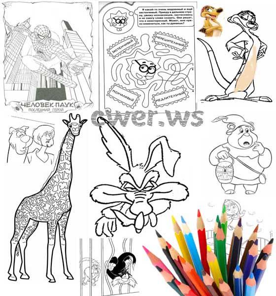 замечательные детские раскраски часть 3 креатив животные