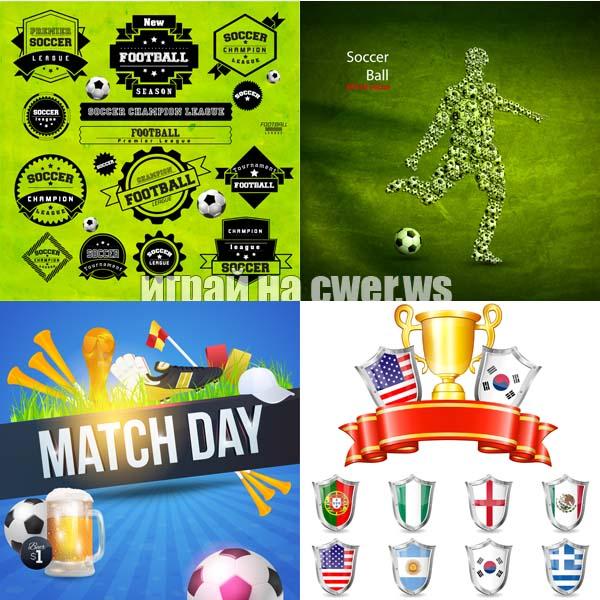 футбольные иконки: