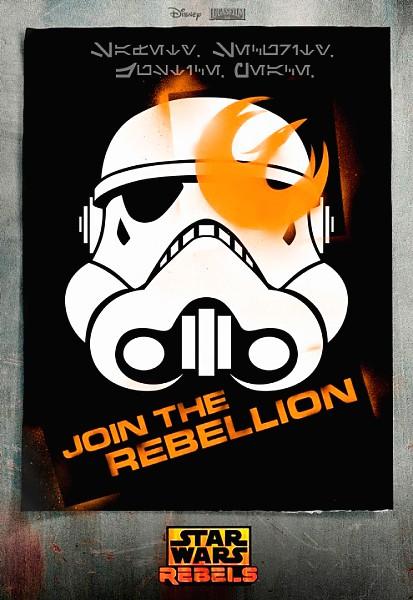 Звездные войны повстанцы 2014 web dlrip