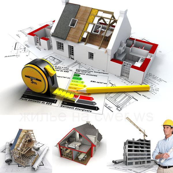 дома, внешний дизайн, макеты - Клипарты ...: cwer.ws/node/369026