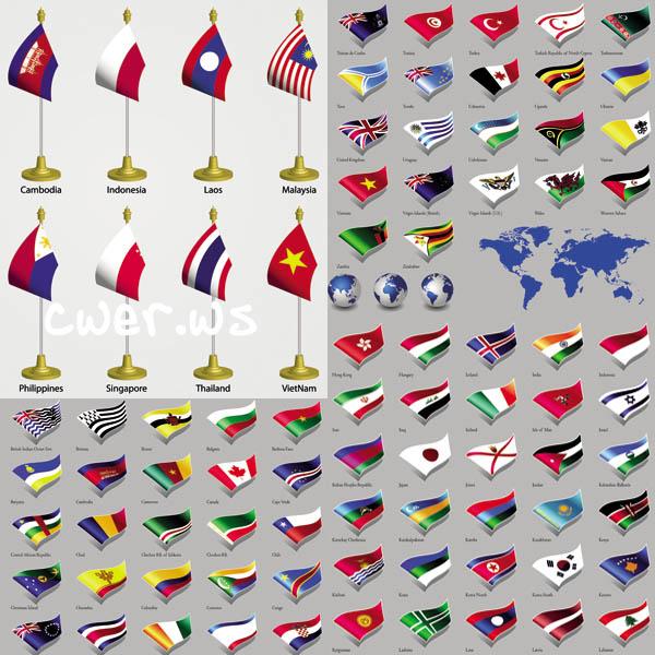 Флаг всех стран мира раскраска