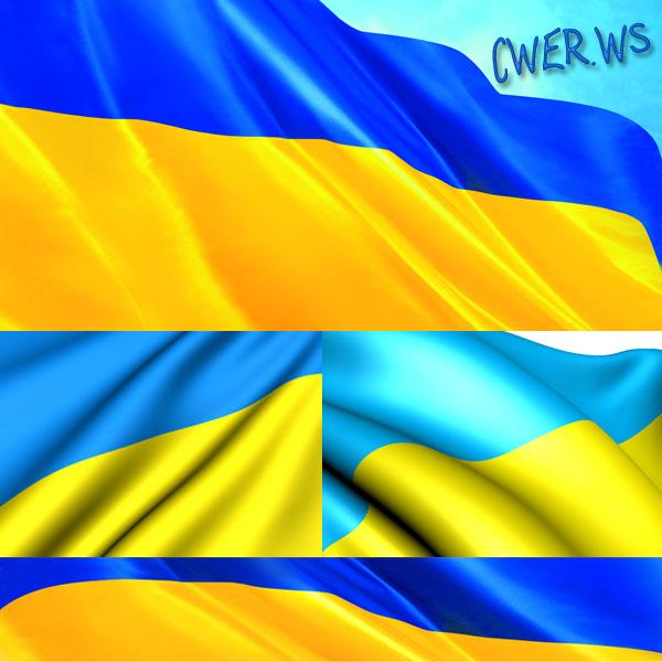 флаг украины скачать