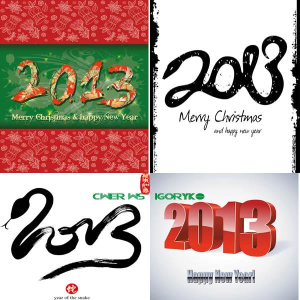 2013 год клипарт: