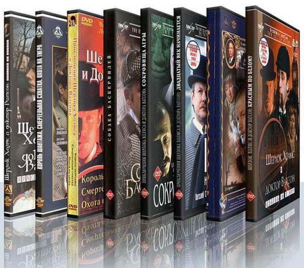приключения шерлока холмса 1 серия знакомство