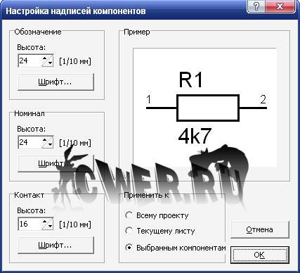 Splan 7 0 0 9 Русская Версия