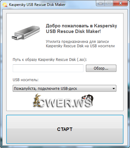 USB Rescue Disk Maker