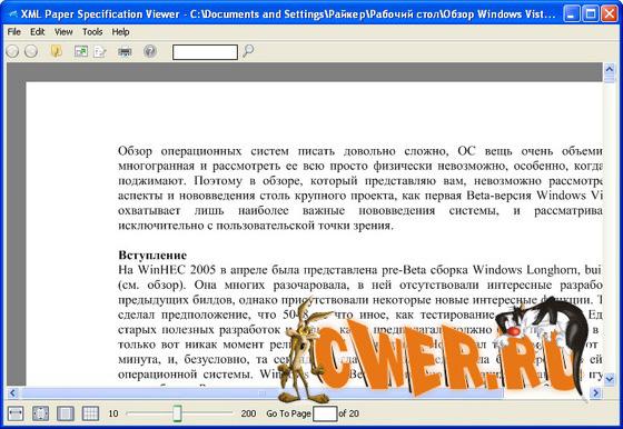 скачать драйвера для microsoft xps document writer