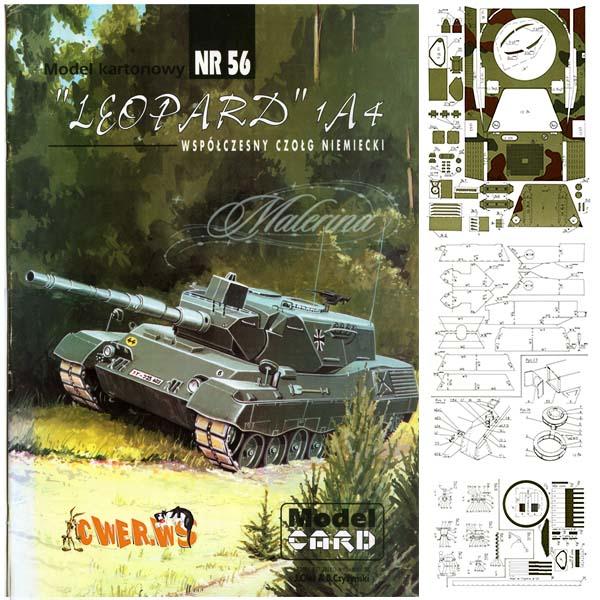 Модель немецкого танка