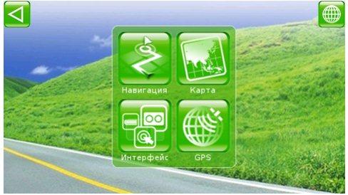 Мобильные карты россии скачать
