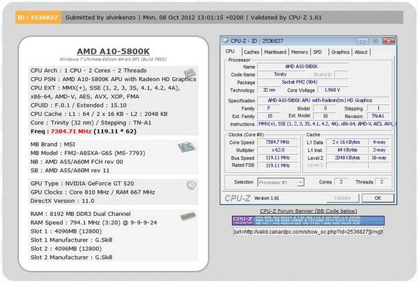 где посмотреть частоту процессора: