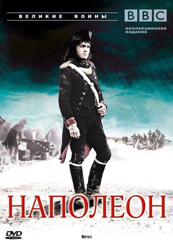 Кодекс Наполеона (французский Гражданский Кодекс - Фгк)