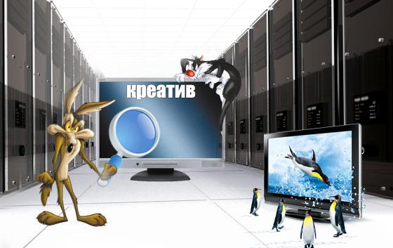 большие 3д аватарки: