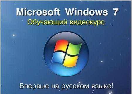 Descargar Mu Server Facil S4