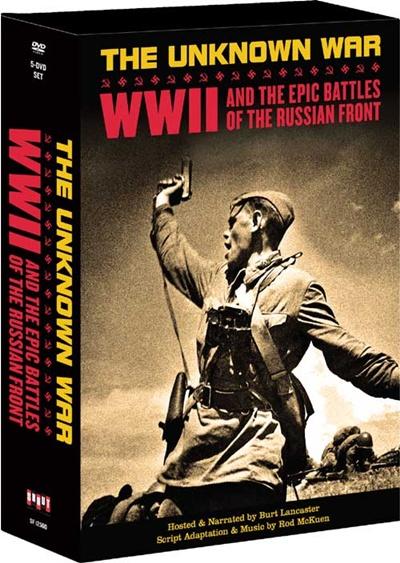 Документальный фильм неизвестная война музыка полное прохождение игры большое приключение губки боба