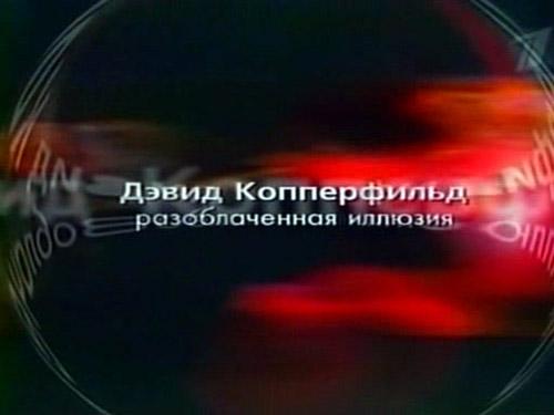 Скачать batman arkham city 2011 торрент