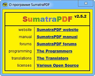 Sumatra PDF 2.5.2