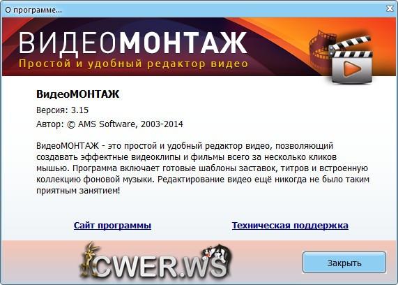 Русский язык и литература - Шаблоны презентаций 96