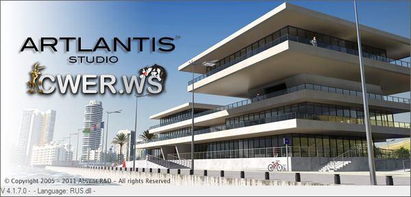 Artlantis Studio 0.1.7