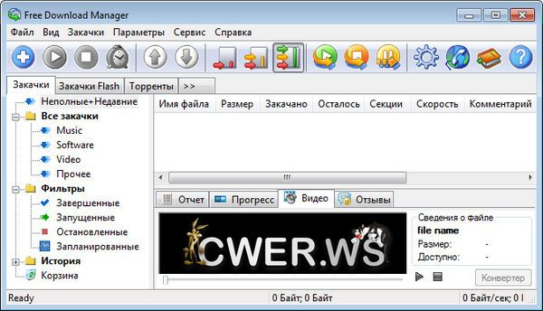 manager 3.9.2 build 1289
