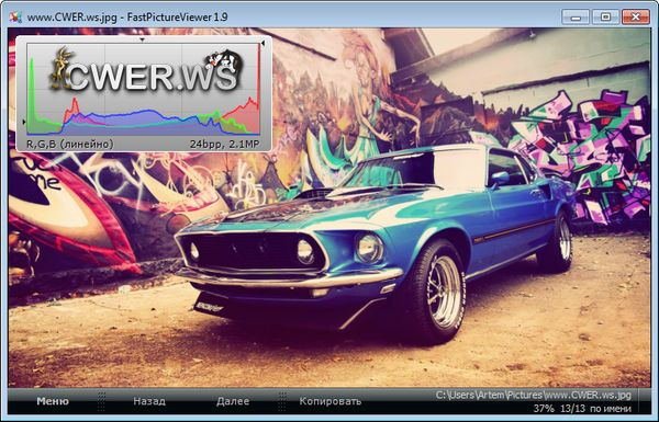 FastPictureViewer 1.9