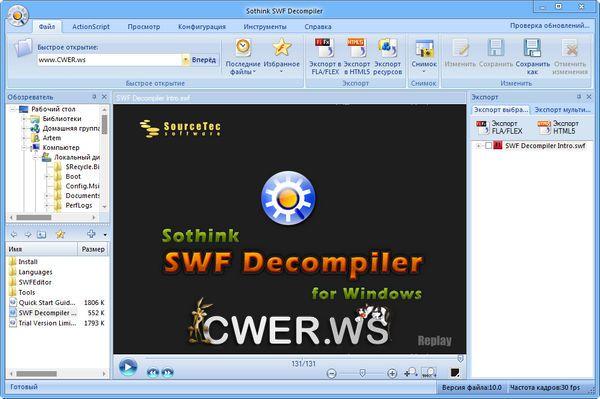 Sothink swf decompiler 7.4