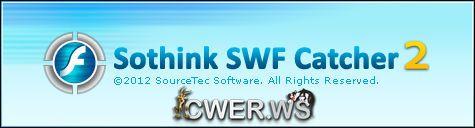 Sothink swf catcher activation code