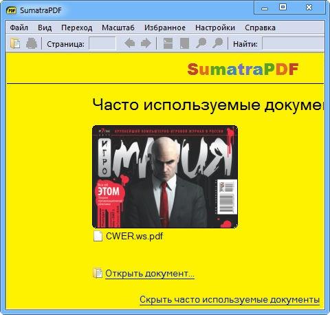 Sumatra PDF 2