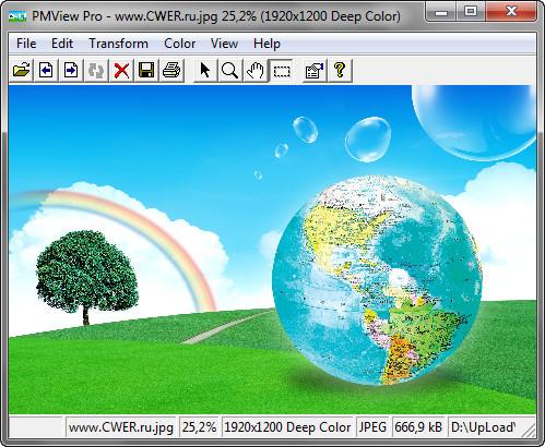 просмотр Jpeg файлов программа - фото 5