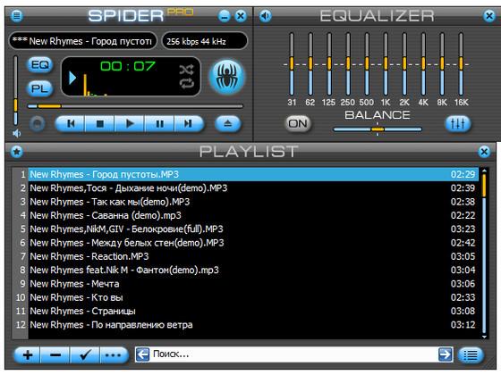 Spider player pro 2.5.3 торрент