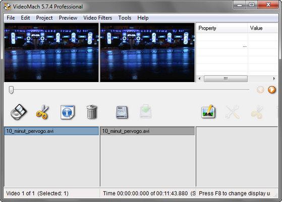 Скачать программу Dolby Digital 5.1