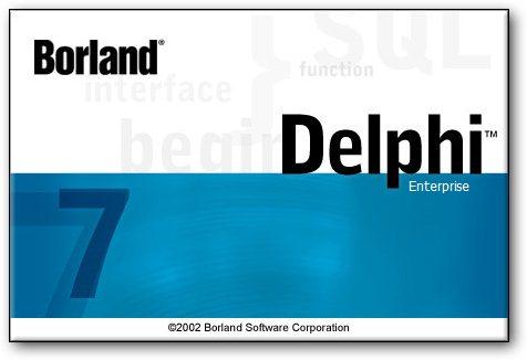 delphi программирование кпк: