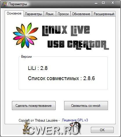 linux live usb creator 2.8.6