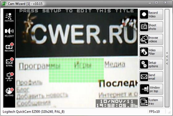 Ip камера с записью звука купить