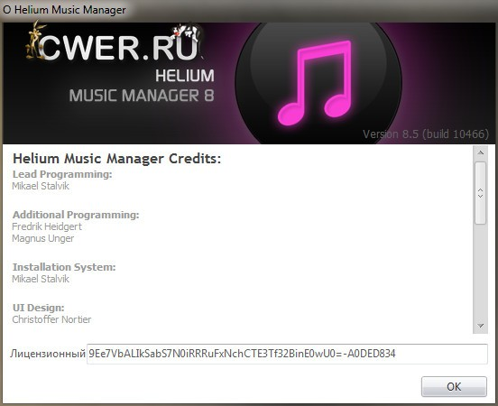Helium Music Manager 8.5 Build 10466