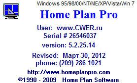 Home Plan Pro 5 2 25 14 Графика дизайн архитектура Home Plan