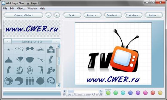 программа логотип скачать бесплатно: