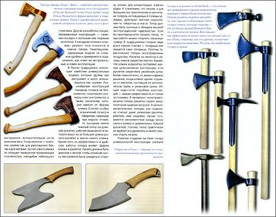 ebook advanced methods of